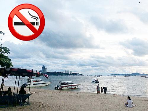 파타야 해변 금연