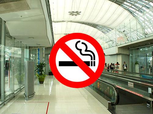 수완나품 공항 금연